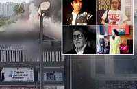 Surat fire: Bollywood celebrities extend condolences for young victims