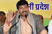 Delhi fire: BJP will give Rs 5 lakh compensation, says Manoj Tiwari