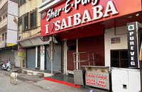 Shutdown in Shirdi after Uddhav Thackeray's remarks on Saibaba birthplace