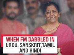Budget 2019 : When FM Niramala Sitharaman dabbled in Urdu, Sanskrit, Tamil and Hindi in her maiden speech