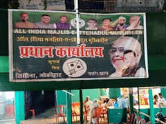 In Jokihat, late Seemanchal stalwart Taslimuddin's sons fight it out for his legacy