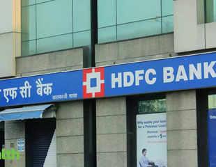 एचडीएफसी बैंक ने कर्ज पर ब्याज दर घटाई, जानिए नए रेट