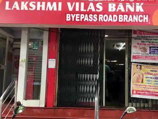 लक्ष्मी विलास बैंक के प्रशासक ने कहा, ग्राहकों का पैसा सुरक्षित, घबराने की जरूरत नहीं
