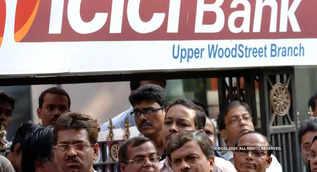 आईसीआईसीआई बैंक ने एफडी पर ब्याज घटाया, जानिए नई दरें
