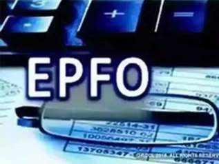 EPFO COVID Advance Facility: अब नौकरी छोड़ने के बाद भी मिलेगी पीएफ कोविड एडवांस की सुविधा, जानिए निकाल सकते हैं कितने पैसे!