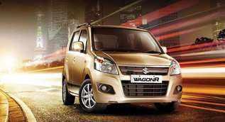 मारुति ने लांच किया Wagon R का BS-VI वर्जन, क्या है कीमत?