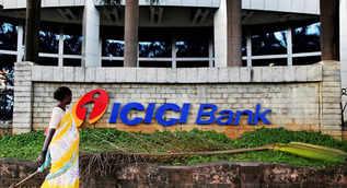 आईसीआईसीआई बैंक के बचत खाते पर मिलेगा कम ब्याज, जानिए कितनी घटी दर