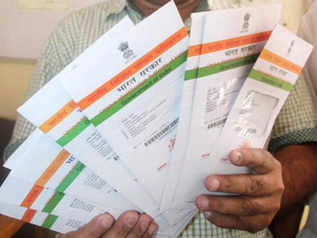 Do you know where your Aadhaar has been used? This is how you can find out