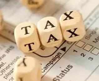 FinMin proposes relaxing conditions for availing concessional LTCG tax
