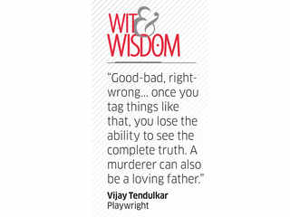 Quote by Vijay Tendulkar