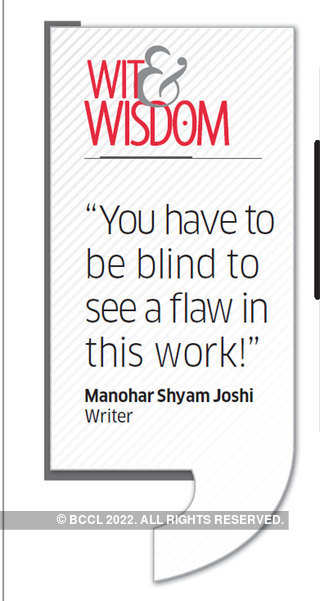 Quote by Manohar Shyam Joshi