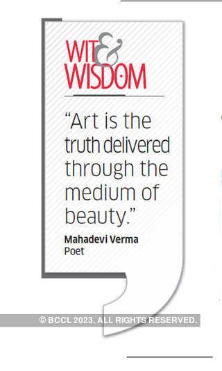 Who was Mahadevi Verma?