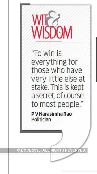 Who was P V Narasimha Rao?