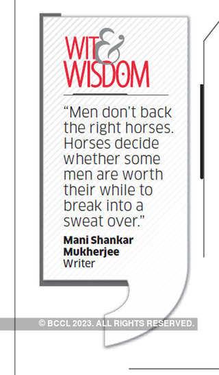 Who is Mani Shankar Mukherjee?