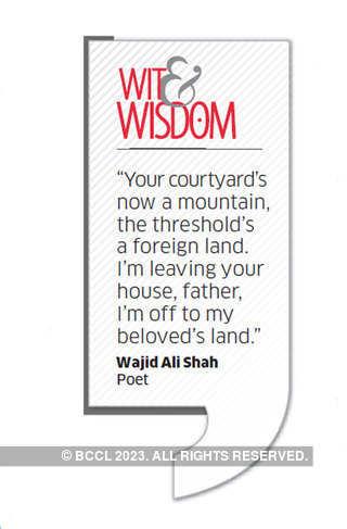 Who is Wajid Ali Shah?