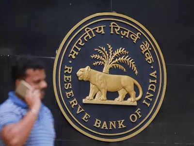 RBI to transfer Rs 50,000 crore surplus to govt