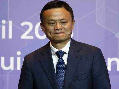 Alibaba's Jack Ma to retire from company he co-founded