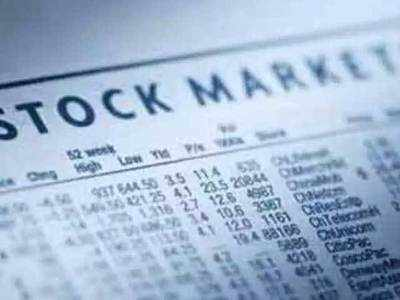 Stocks in news: ITC, ICICI Bank, Jet Airways and more