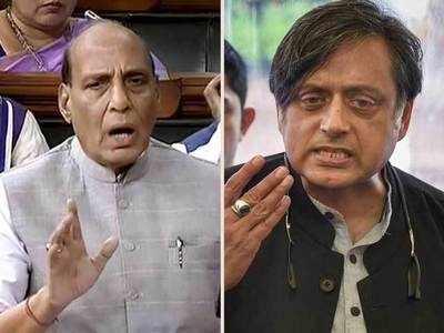 Rajnath Singh's statement on mob lynching wasn't satisfactory, says Shashi Tharoor