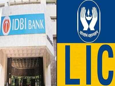 LIC IDBI Deal: LIC's investment of 7.9% not subject to Delhi HC directive