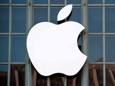 Apple's mega launch event: What to expect