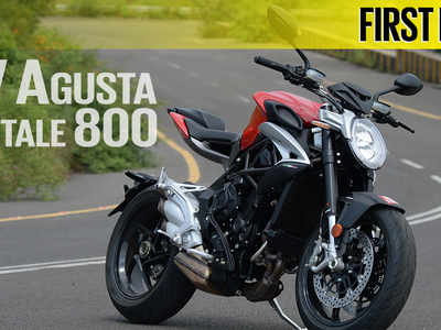 India drive review: 2017 MV Agusta Brutale 800