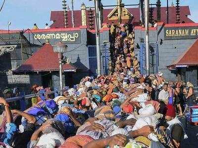 Women not allowed in temple due to nature of deity: Travancore Devaswom Board tells SC