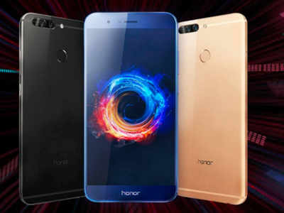 Honor 8 Pro with 6GB RAM launching in India today, expected to be priced at Rs 29,999