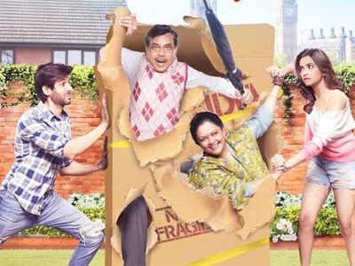 download movie atithi tum kab jaoge in hd