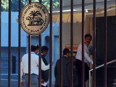 RBI minutes highlight inflation spike risk, signal rate hikes