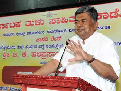 Congress names BK Hariprasad from Bengaluru South, suspense continues in BJP