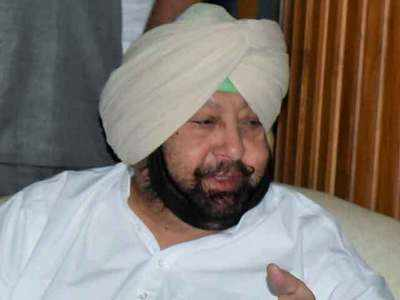 Elections results: Don't think Congress needs leadership change, says Capt. Amarinder