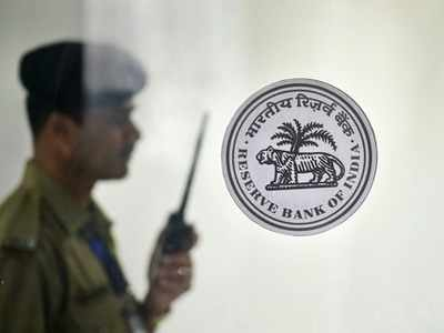 How will RBI give 'excess' assets to govt even if Jalan panel suggests so