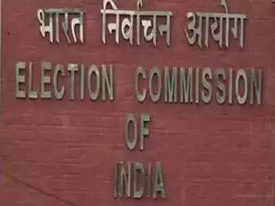 TMC, NCP and CPI may lose national status