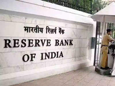 Jalan Panel wants transfer of RBI's surplus reserves over 3-5 years