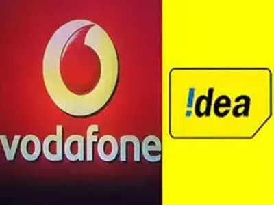 Vodafone Idea picks Bank of America, Morgan Stanley for $1.9B fibre sale