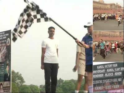 Vijay Chowk: Latest News & Videos, Photos about Vijay Chowk | The