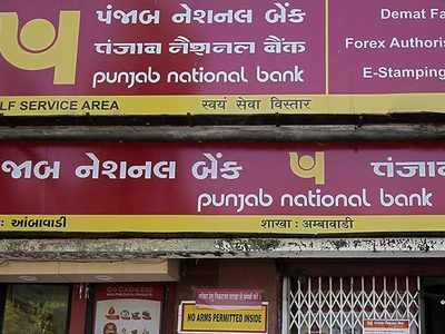 PNB reports surprise Rs 1,019 crore profit in Q1 on lower provisions