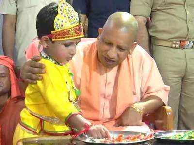 Watch: CM Adityanath celebrates 'Krishna Janmashtami' with children at Gorakhnath temple