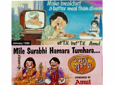 Doordarshan turns 60: Amul celebrates anniversary with a colourful 'Surabhi' post