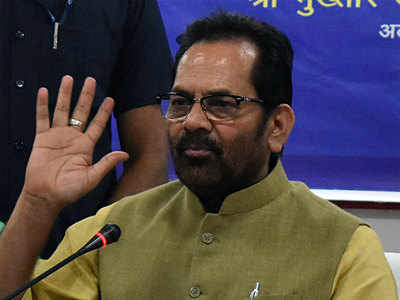Pakistan will be destroyed by its own 'demon of terrorism': Abbas Naqvi