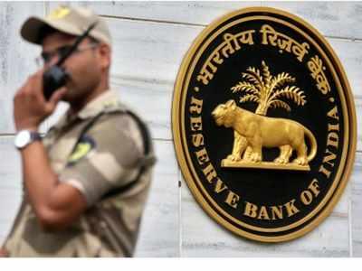 RBI steps up its scrutiny of Lakshmi Vilas Bank and Indiabulls Housing Finance