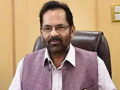 Minority Affairs Ministry to establish 'Hunar Hubs' in every state: Mukhtar Abbas Naqvi