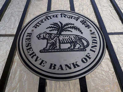 RBI withdraws some exemptions granted to HFIs