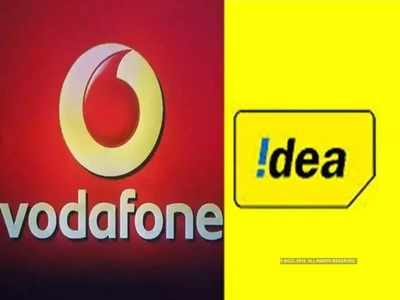 Vodafone Idea falls 3% on group CEO's comments
