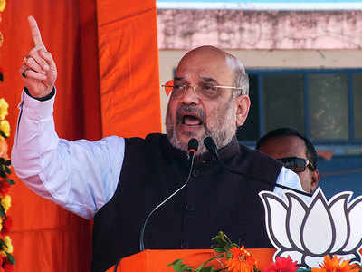 Jharkhand polls: Amit Shah accuses Congress for delay in Ram Mandir case