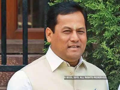 MSMEs crucial to make India a $5 trillion economy: Sarbananda Sonowal