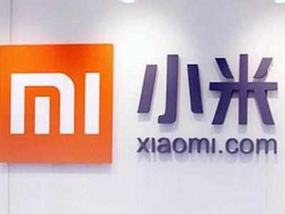Xiaomi bets big on financial services in India