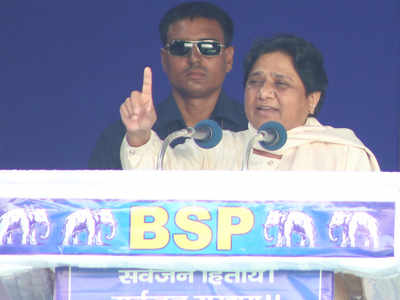 SP, BSP voice opposition to CAB