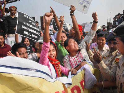 Doubts over citizenship bill not baseless: Assam Speaker